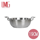 【LMG】304不鏽鋼泡麵鍋-19CM...