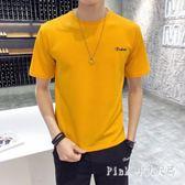 夏季男士短袖t恤韓版潮流夏天運動休閒套裝裝搭配一套兩件式大碼寬鬆LZ1882【PINK中大尺碼】