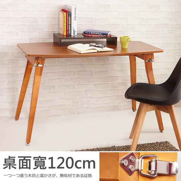 折合桌 餐桌 免組裝120CM實木桌腳折合桌 電腦桌 辦公桌 書桌 書櫃 電腦椅 桌子 TA037 誠田物集