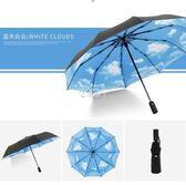 雙層全自動超大雨傘折疊加固抗風男女商務雙人晴雨兩用學生三折傘 俏腳丫
