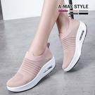 休閒鞋-透氣感增高氣墊休閒健走鞋