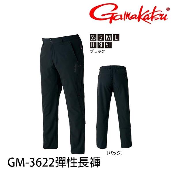 漁拓釣具 GAMAKATSU GM-3622 黑 [彈性長褲]