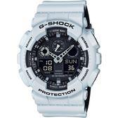G-SHOCK GA-100系列超人氣大錶徑腕錶-白X黑(GA-100L-7A)