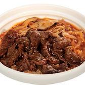 日式七味鮮嫩牛肉蓋飯套餐(附60元飲品)