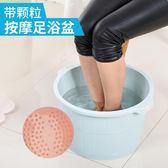 泡腳桶塑料耐摔洗腳盆按摩足浴盆加厚加高泡腳盆家用洗腳桶足浴桶
