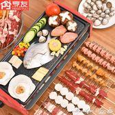 雙層電燒烤爐韓式家用不粘烤盤無煙烤肉機室內鐵板燒烤肉功能 igo全館免運