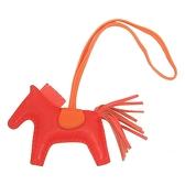 HERMES 愛馬仕 Rodeo Charm Swift 5Z印度红/T5草莓紅/9J火焰橘 牛皮小馬吊飾