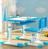兒童學習桌家用書桌書櫃組合套裝小學生寫字桌課桌椅簡約男孩女孩XW(一件免運)