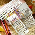☆.:*文具貓【金屬手帳尺】(3種手賬尺)多功能創意鏤空手賬尺子金屬手帳尺繪圖範本尺