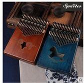 拇指琴 卡林巴琴17音手指琴初學者樂器可攜式卡淋巴琴 芊惠衣屋