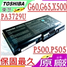 TOSHIBA電池(原廠)-東芝 Qosmio 90LW, 97K,  97L,G60,G60W,G65,G65W,PA3729U,PA3730U-1BRS,PABAS207