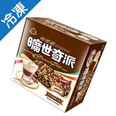 杜老爺曠世奇派卡布奇諾大雪糕88GX4【愛買冷凍】
