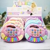 電子琴寶寶早教機學習電子琴益智音樂兒歌6-12月1-3歲兒童玩具【全館免運九折下殺】