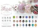 XOXO.正韓空運手工珠飾潘朵拉仿舊鑲鑽...