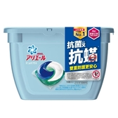 ARIEL 3D抗菌抗蟎洗衣膠囊16顆盒裝(藍)
