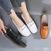春豆豆鞋女鞋新款百搭平底休閒一腳蹬舒適防滑孕婦媽媽工作鞋 茱莉亞