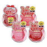 日本 CANMAKE 唇頰兩用霜 2.3g【新高橋藥妝】4款供選