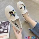 懶人鞋 2021年新款春鞋百搭小白帆布女鞋一腳蹬平底鞋子板鞋秋季懶人布鞋寶貝計畫 上新