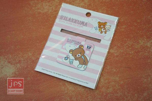 拉拉熊 Rilakkuma 造型 磁鐵書夾 書籤 北極熊