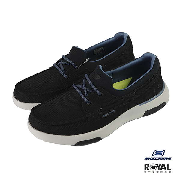 Skechers Bellinger 黑色 網布 套入 休閒運動鞋 男款 NO.B1189【新竹皇家  65895BLK】