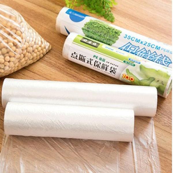 50入 大號35x25 一次性點斷式食品保鮮袋 無毒PE保鮮袋 可微波爐食品袋 廚房用品【SV6691】BO雜貨