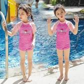 兒童泳衣女 女童中大童寶寶嬰兒小童公主裙式分體可愛兒童游泳裝IP5035【雅居屋】