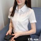 2021夏裝新款白襯衫女短袖OL職業女裝工作服韓版雪紡氣質顯瘦襯衣