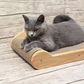 貓抓板貓咪玩具貓用品實木瓦楞紙貓沙發貓爪板貓磨爪板貓咪床 交換聖誕禮物