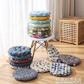 圓形蒲團榻榻米椅子坐墊加厚地板坐墊家用飄窗布藝靠墊圓形坐椅墊