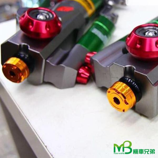 機車兄弟【Z1 前叉阻尼調整器】(可對應 Z1內管、DY、GJMS 前叉)