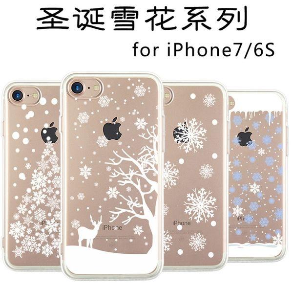 [24H 現貨] iphone 6 7 s plus聖誕 雪花 系列 iPhone7 手機殼 蘋果6S 麋鹿 TPU 保護套 全包 防摔 手機套