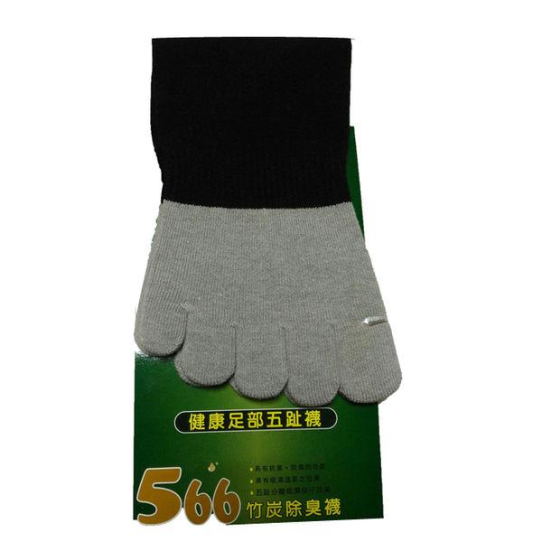 LOVIN 台灣製舒適健康足部五趾襪 3雙
