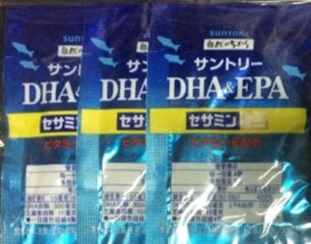 素晴館 全新三得利魚油 DHA&EPA+芝麻明E 30日份(120顆)~此為隨身包組(4錠*30包)~ SUNTORY(30天份/120粒)