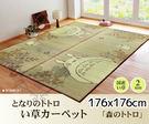 豆豆龍草蓆地墊涼蓆176×176cm日本...
