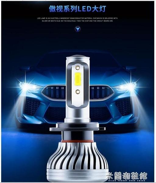 LED汽車大燈 照明汽車led大燈燈泡超亮強光改裝激光9005h11h1h4h7led車燈一對 618大促銷YYJ