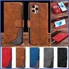 小米 紅米Note9 紅米Note9 Pro 紅米Note8T Note8 Pro 三拼接皮套 手機皮套 插卡 支架 掀蓋殼 保護套