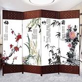 中式屏風隔斷簡易折疊客廳玄關牆行動折屏簡約現代辦公室實木屏風 『橙子精品』