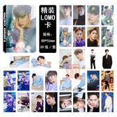 盒裝 GOT7 王嘉爾  LOMO 明星小卡片組Lullaby同款E822-J 【玩之內】韓國 Jackson