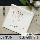 棉麻手絹女士古風手帕手繪中國風文藝方巾特色禮品伴手禮定制姓名