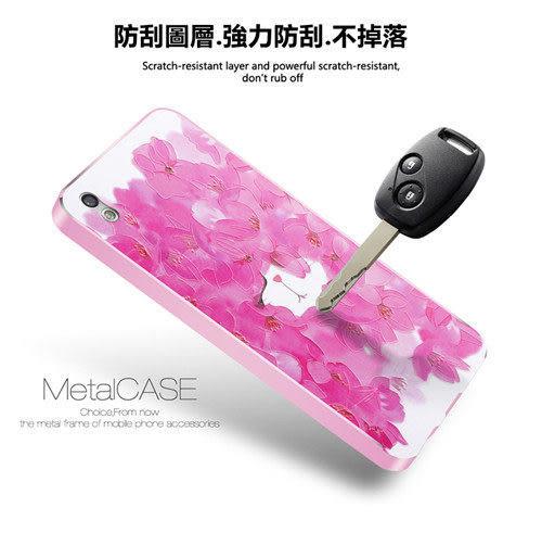 ♥ 俏魔女美人館 ♥Samsung Galaxy S7/s7 Edge {金屬邊框*粉花} 手機殼 手機套 保護殼