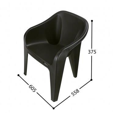 RC683-4曼哈頓沙發休閒椅 黑
