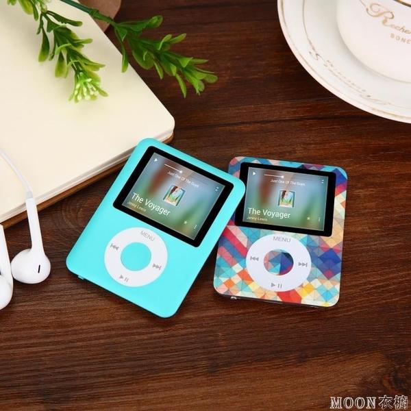 隨身聽 MP3超薄MP4播放機男女學生小蘋果mp6隨身聽 moon衣櫥