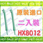 【全新裸裝噴頭出清價】Philips AirFloss HX8012 飛利浦 空氣牙線機噴嘴 (二入 / HX8211/HX8281/HX8111專用)