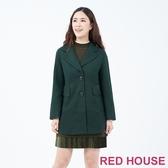 RED HOUSE 蕾赫斯-單排釦外套大衣(綠色)