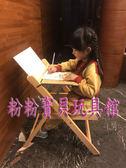 *粉粉寶貝玩具*原木製兒童折合書桌椅/可摺疊書桌~方便收納~限期特價~