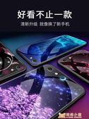 手機殼蘋果6splus手機殼女iphone 6s保護防摔全包玻璃硬蘋果6套i薄plus    萌萌小寵