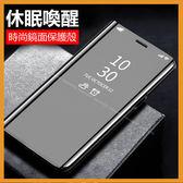 三星智能喚醒螢幕A80手機殼 A20 A30 A50 A60 S10+ S10 S10e A8s Note9手機殼 鏡面保護殼保護套 影片支架