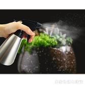 304不銹鋼噴霧瓶澆水美發噴壺小型園藝面包加濕噴水壺霧化噴霧器