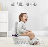 坐便器 兒童坐便器嬰兒寶寶小馬桶凳尿尿盆男女小孩如廁訓練神器 1995生活雜貨NMS