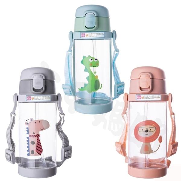 小小家 BABY TALK TRITAN 2 用水杯 (三款可選)【六甲媽咪】